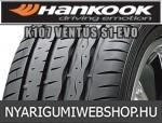 Hankook - K107 nyárigumik