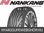 NANKANG NS-2R 165/50R15 - nyárigumi - adatlap