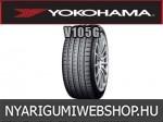 Yokohama - V105G nyárigumik